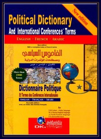 Political Dictionary and International Conference Terms